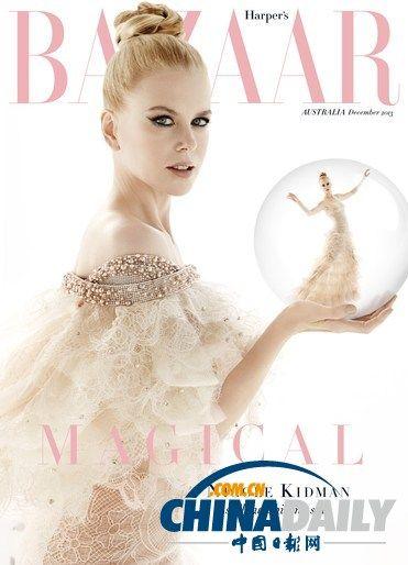 妮可基德曼登澳洲时尚芭莎封面高贵典雅