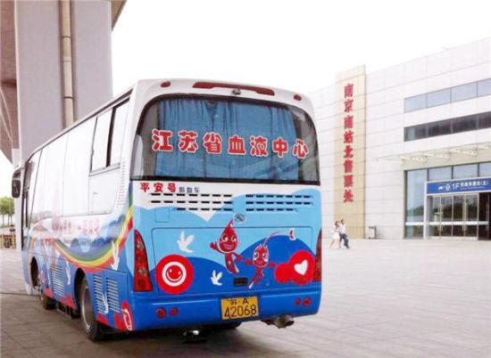 青岛至南京汽车