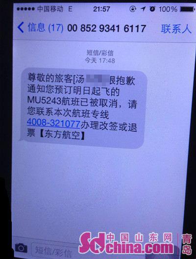 宁波到桂林飞机航班