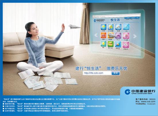 生活资讯_善融商务 建行网上银行迎来15周年_青岛微生活资讯_微