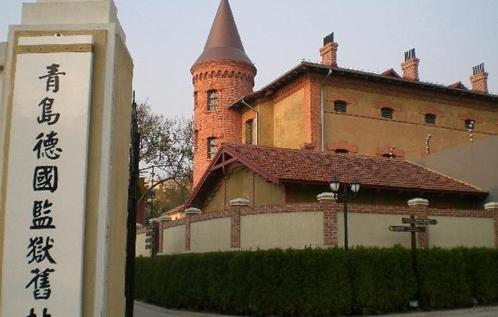 在历史与政治变革中保留下来的德国监狱