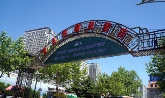 青岛德国风情街依影视文化产业发展特色旅游