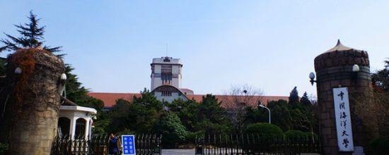 中国海洋大学鱼山路校区美景