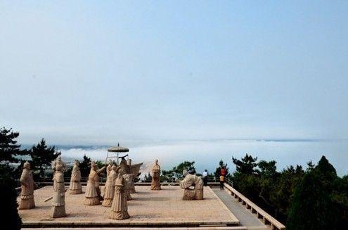 千年古迹琅琊台风景区云海流雾观奇景