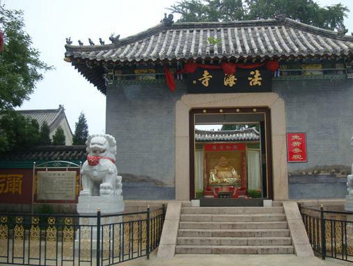 夏庄法海寺
