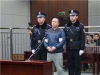 黄岛两少女被杀案今日宣判 嫌犯被判死刑称将上诉